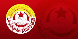 تعليق عمل المكتب التنفيذي للأتحاد العام التونسي للشغل