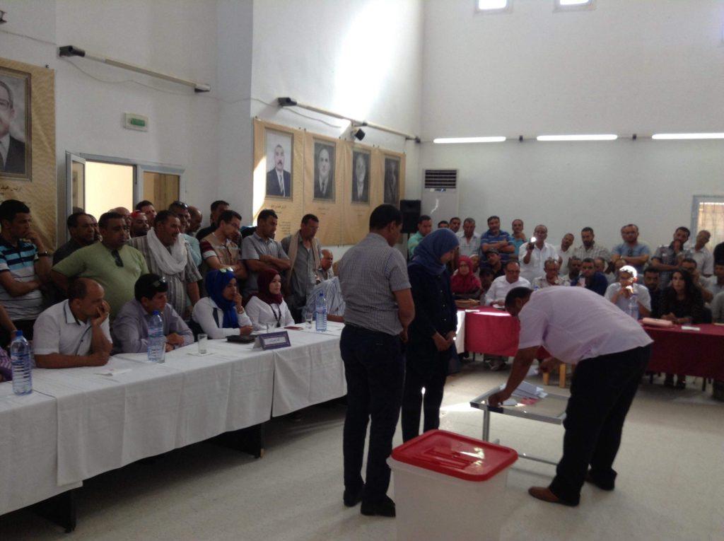 إنتخاب المجلس البلدي لبلدية دوز