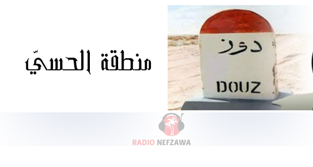 ردّ رئيس بلدية دوز بعد تشكي المواطنين من منطقة الحسي