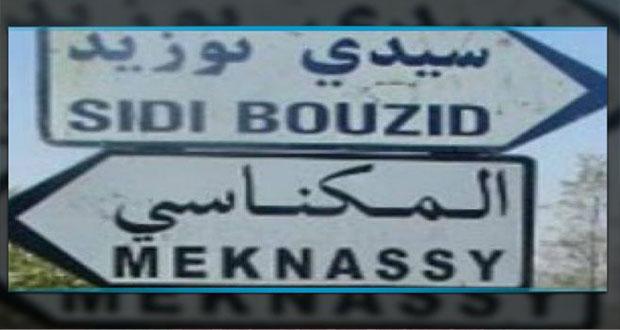 سيدي بوزيد: غلق الطريق بين قفصة وصفاقس واحتجاز شاحنات فسفاط ومواد بترولية