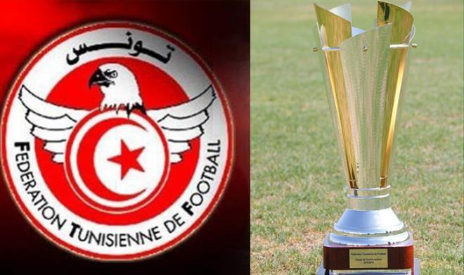 كاس تونس لكرة القدم – برنامج الدور السادس عشر