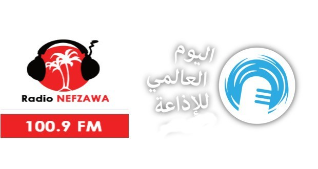 Celebration of World Radio Day in Tunisia