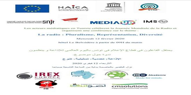 ندوة لقطاع الاعلام احتفالا باليوم العالمي للإذاعة بعنوان الاذاعة : تعددية , تمثيلية ,تنوع (استدعاء)