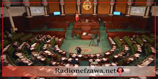 البرلمان : الإستماع إلى وزراء العدل و الدفاع الوطني و الداخلية