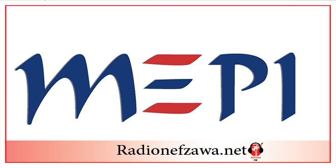 """فرصة منح """"mepi"""" لمنظمات المجتمع المدني المحلية لسنة 2020"""