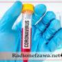 """فرنسا : ارتفاع عدد الوفيات بفيروس """"كورونا"""""""