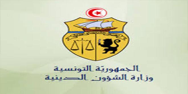 وزارة الشؤون الدينية تدعو المُسنّين و المرضى لأداء صلاة الجمعة بالمنزل