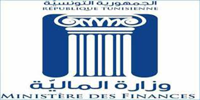 وزارة المالية: 30 ماي آخر أجل لقبول طلبات تعويض المؤسسات المتضررة من تداعيات وباء كورونا