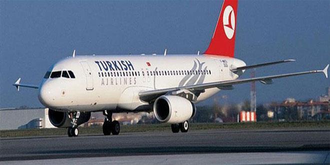 تركيا تؤمن رحلة ثانية لإجلاء التونسيين العالقين