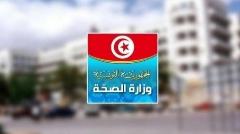 وزارة الصحة: تسجيل 10 حالات إصابة جديدة وافدة بكورونا