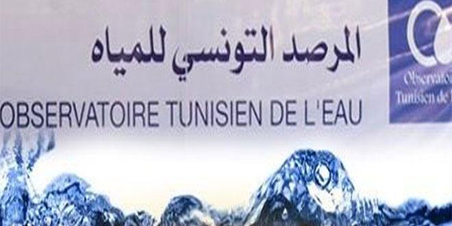 المرصد التونسي للمياه يقوم بزيارة ميدانية للجهة الثلاثاء القادم