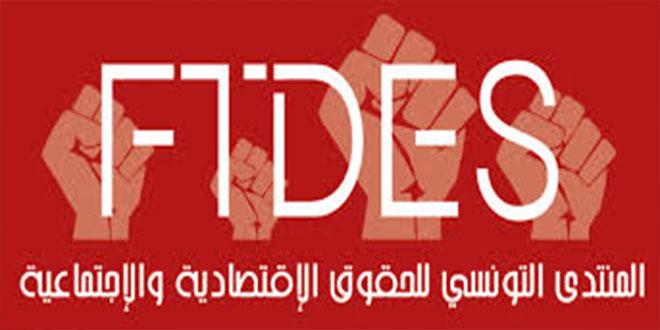 """أزمة كورونا : """"2 مليون تونسي على الهامش …و العاملين بالقطاع الخاص دفعوا ضريبة الأزمة مضاعفة"""""""