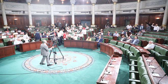البرلمان يرفض لائحة اعتذار فرنسا للشعب التونسي