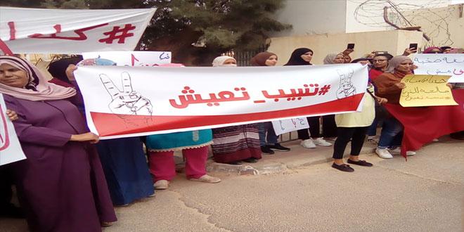 """""""نطالب السلط الجهوية بالتحرك ايجابيا و تقديم تقارير رسمية عن الوضع الصحي و أسبابه"""" (صور)"""