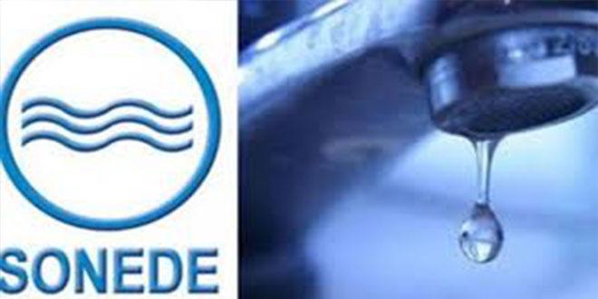 بلاغ الصوناد: اضطراب و انقطاع للماء بجميع مناطق معتمديات قبلي الشمالية و الجنوبية