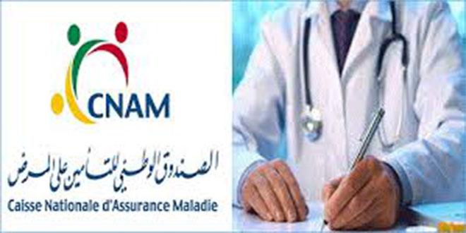 """بداية من يوم الغد: إنتهاء العلاقة التعاقدية بين أطباء القطاع الخاص و""""الكنام"""""""