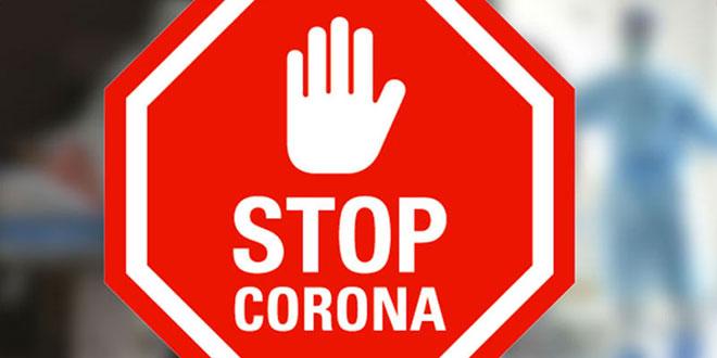"""فيروس كورونا  : ولاية قبلي تتجه نحو """"الصفر"""" كورونا قريبا"""
