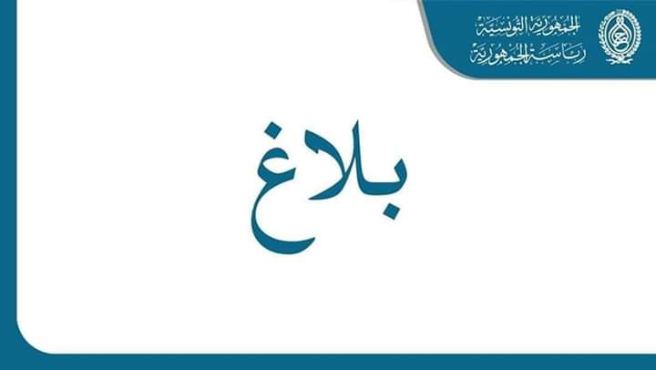 رفع حظر الجولان بكامل ولايات الجمهورية بداية من اليوم