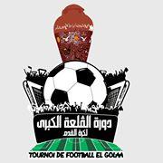 دورة القلعة الكبرى لكرة القدم لصائفة 2020