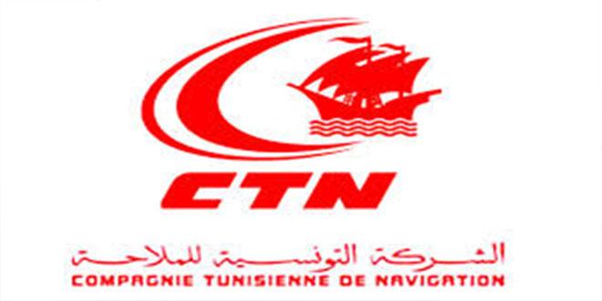 الشركة التونسية للملاحة: إجباريّة الاستظهار بتحليل مخبري RT-PCR
