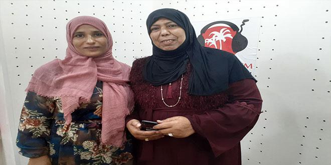 جمعية تهدف للرقي بالمرأة عبر تشريكها في جميع المجالات