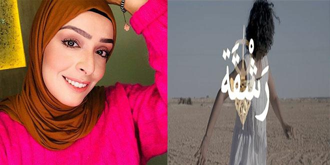 """تألق و ابداع البصمة"""" القبلاوية """" في فيلم """"رَشْقَة """" (صور)"""