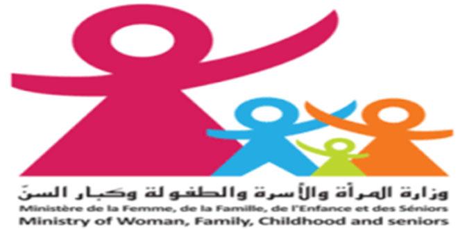 قبلي: برنامج استثنائي في العيد الوطني للمرأة …