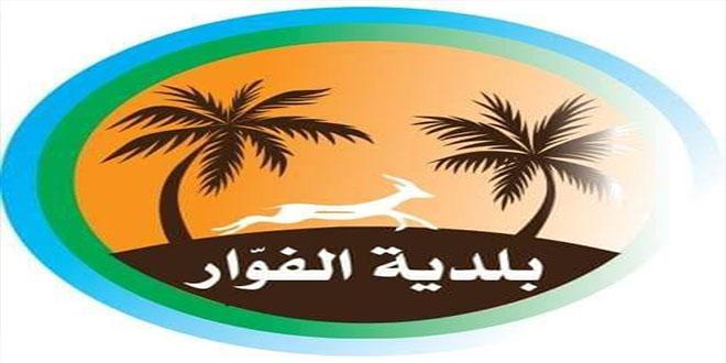 بلدية الفوّار : حملات نظافة استعدادا للعودة المدرسية