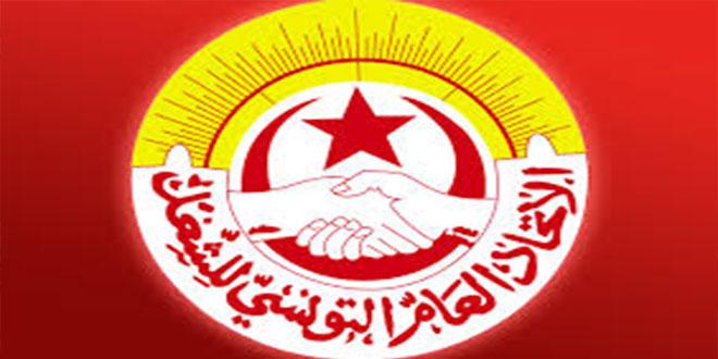 اتحاد الشغل : تأجيل هيئته الادارية الوطنية الى موعد لاحق
