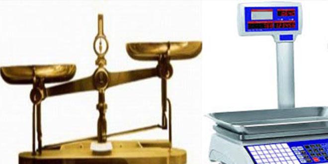 قبلي : بلاغ حول انطلاق عمليات التحقق و الوسم على أدوات القيس لسنة 2020
