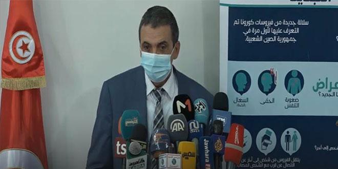 مدير عام الصحة بن صالح : قد نعلن الحجر الصحي الموّجه خلال الساعات القادمة