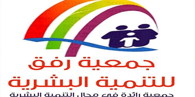 جمعية رائدة في مجال التنمية البشرية بالقلعة : اهداف متنوعة و أنشطة مهمة في اغلب المجالات