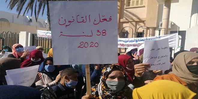 بالصور: وقفة احتجاجية للمعطلين عن العمل من منطقة الحامة