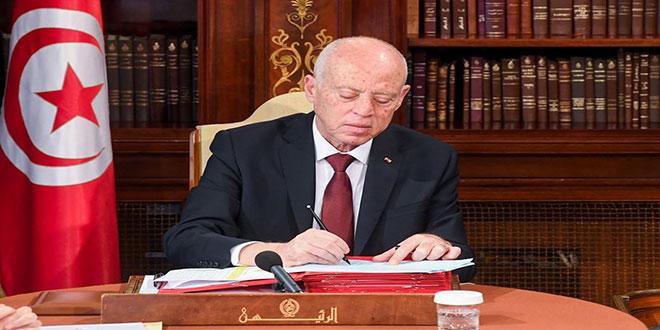 رسمي: قيس سعيّد يُنهي مهام 21 سفيرا و قنصلا بالخارج