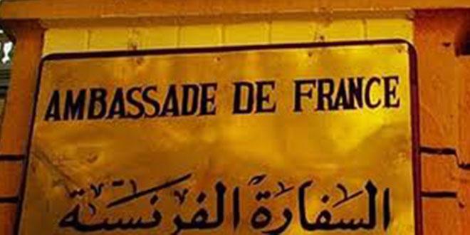 سفارة فرنسا: الشروط الجديدة للسفر إلى فرنسا