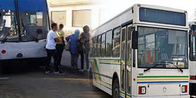 على خلفية استياء أحد مواطني منطقة تنبيب بخصوص اشتراكات تلاميذ المنطقة…شركة النقل توضح…