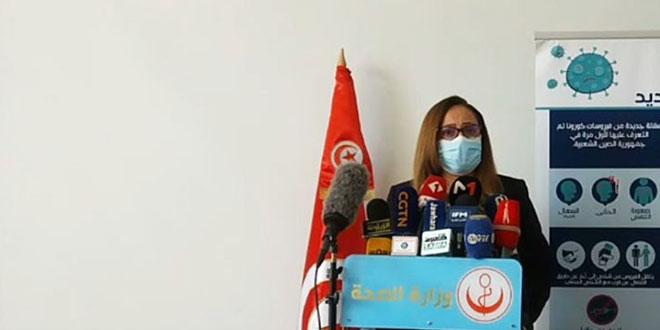 بن عليّة : الوضع الوبائي يأخذ منحى تصاعدي خطير اثر الارتفاع الكبير في تسجيل عدد الوفيات و الاصابات