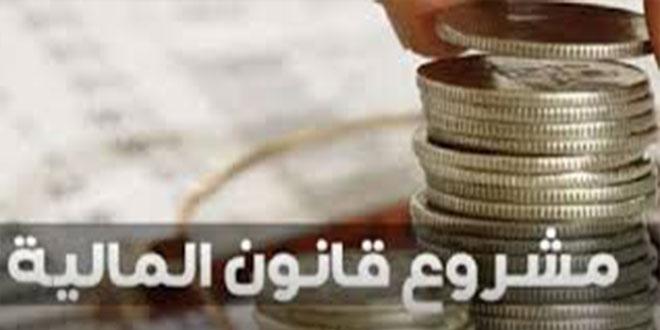 تخفيض الضريبة على الدخل للراغبين في اقتناء مسكن بـ100 دينار شهريا ..