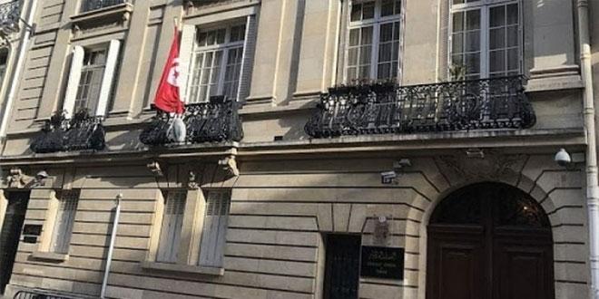 غلق القنصلية العامة للجمهورية التونسية بباريس لمدة اسبوع