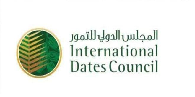 مجلس الوزارء يصادق على عدد من مشاريع القوانين و الاوامر الحكومية :منها النظام الأساسي للمجلس الدولي للتمور