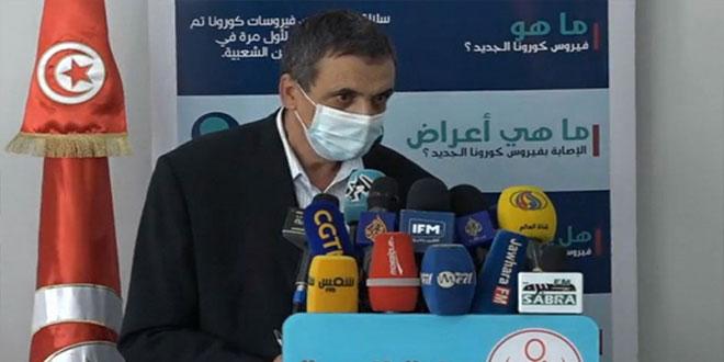 مدير عام الصحة: من المنتظر ان يتم قريبا الاعلان عن إجراءات أخرى جديدةلمجابهة انتشار فيروس كورونا