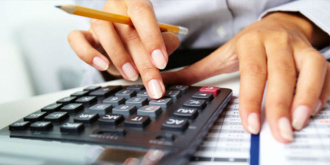مشروع الميزانية لسنة 2021 :  الترفيع في ميزانيات عدد من الوزارات