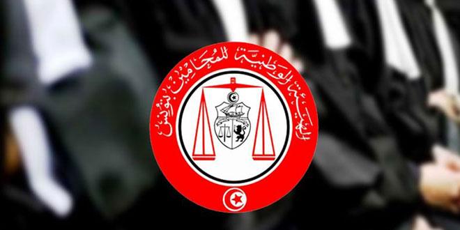 هيئة المحامين: قانون زجر الاعتداءات على الأمنيين يمثل انتكاسة و تهديدا للحريات الفردية و العامة
