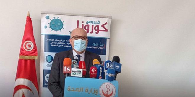 وزير الصحة: الوضع الوبائي في تونس أصبح حرجا