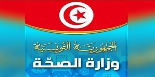 وزارة الصحة: تسجيل 1237 اصابة جديدة بكورونا