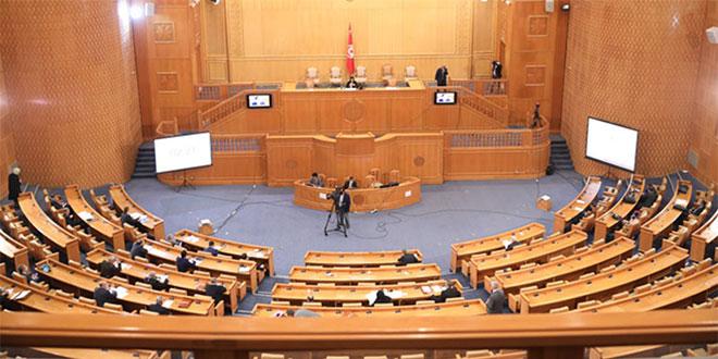 البرلمان: جلسة عامّة لمسائلة 6 وزراء