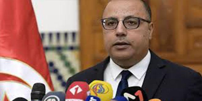 المشيشي: تونس تعيش أزمة اقتصادية واجتماعية غير مسبوقة