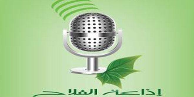 """""""راديو الفلاّح: أوّل إذاعة تونسيّة متخصّصة في الفلاحة."""