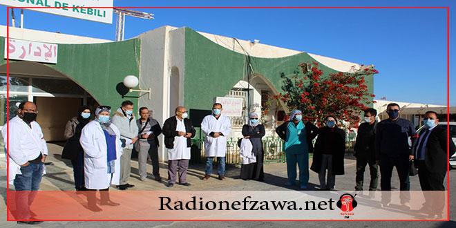 قبلي: تواصل اضراب الاطباء العامين لليوم الثالث على التوالي (صور).