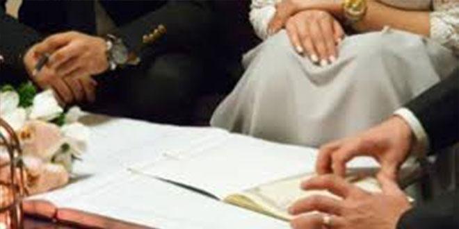 بلدية القلعة : تستأنف ابرام عقود الزواج بمقرها و بشروط .